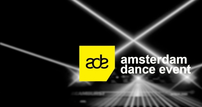 Next-Amsterdam-dance-event